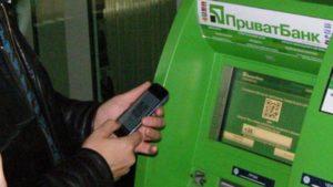 Активизировались мошенники, рассылающие смс от ПриватБанка