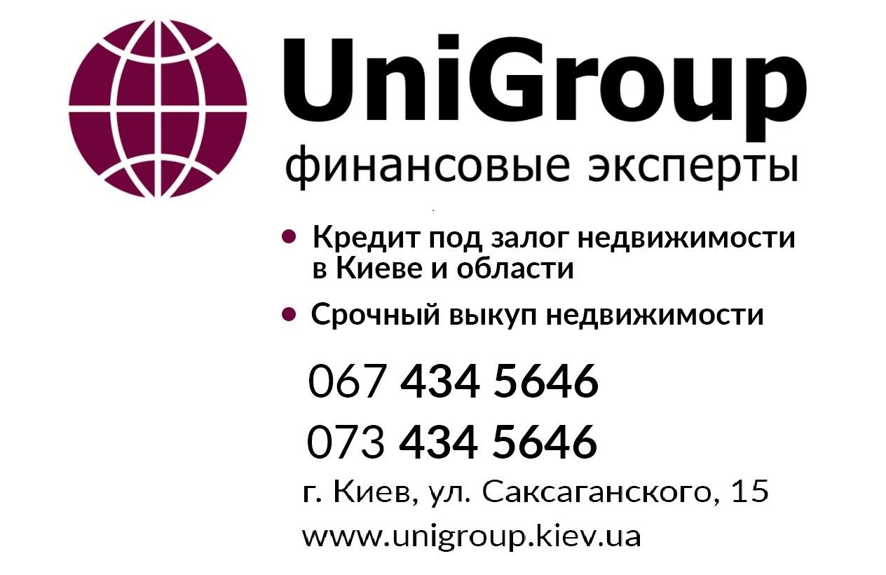 Где взять деньги в долг под залог недвижимости в Киеве