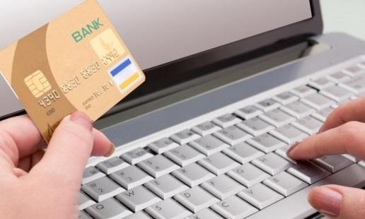 Как и где взять кредит без лишних документов?