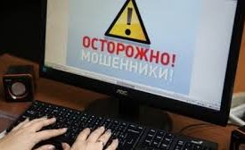 Украину захлестнула волна микрокредитных афер