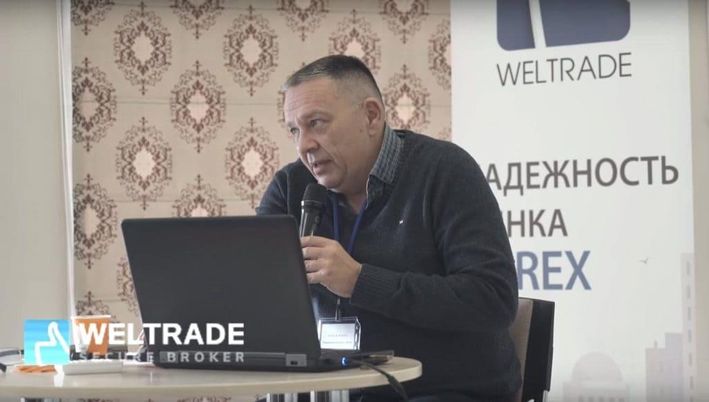 трейдер-аналитик Степан Демура