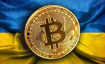 Изменения в проекте Закона Украины «О виртуальных активах»