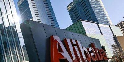 Администрация Трампа отказалась от планов запретить инвестиции в Alibaba, Tencent, Baidu -- источники