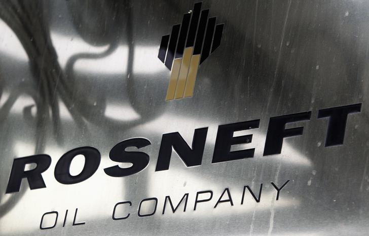 Акции Роснефти выросли до рекорда за два года От Investing.com