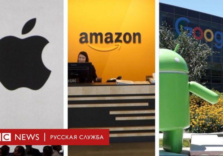 Apple, Amazon и Alphabet продолжают рост
