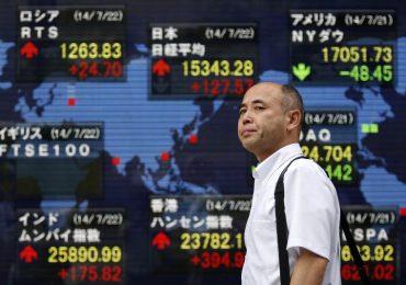 Азиатские индексы на подъеме вслед за скромным ростом американских