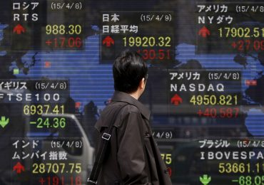 Азиатский рынок вырос в середине недели