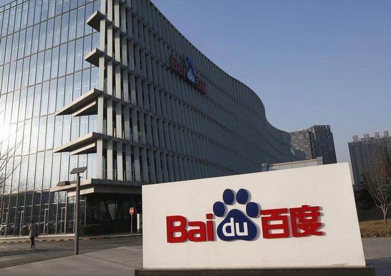 Baidu и Geely займутся производством электрокаров От Investing.com