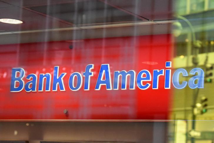 Bank of America выделил самые перспективные российские акции на 2021-й