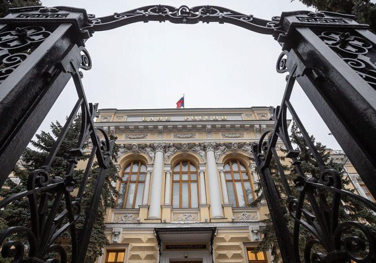 Банк России объяснил ввод новых правил контроля наличных в стране