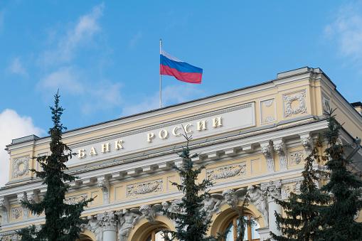 Банк России сохранил ключевую ставку на уровне 4,25% третий раз подряд