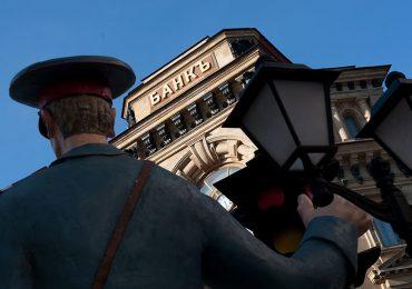 Банк России создает институт информаторов в коммерческих банках