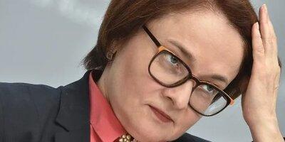 Банк России в 2021 году продолжит совершенствовать банковское регулирование