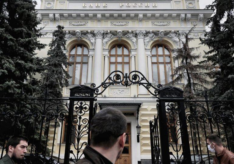 Банк России задумался над созданием института информаторов
