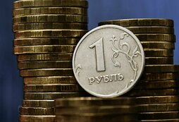 Банки опасаются внедрения цифрового рубля