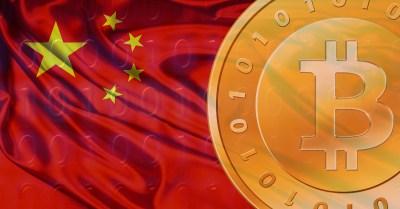 Биткоин грозит новое падение перед китайским Новым годом
