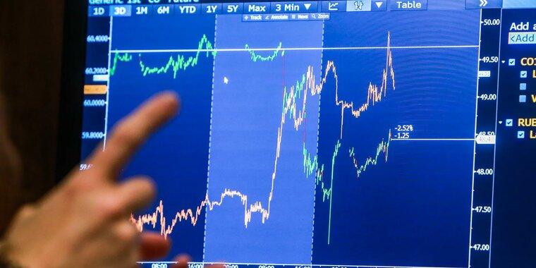 Большинство азиатских рынков акций завершило торги снижением
