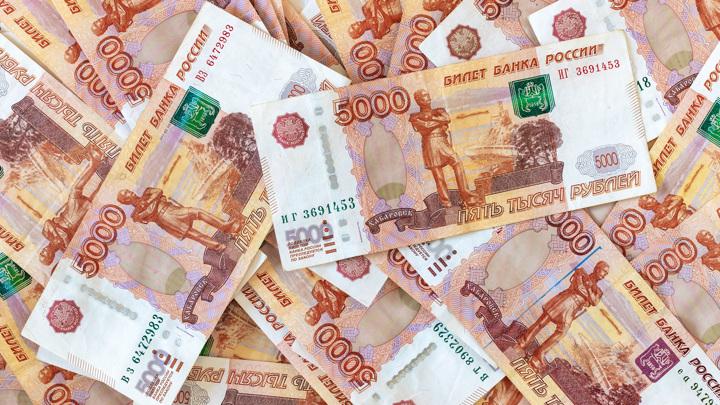 Бюджет на дорожное строительство в России в 2020 году исполнен на 99%
