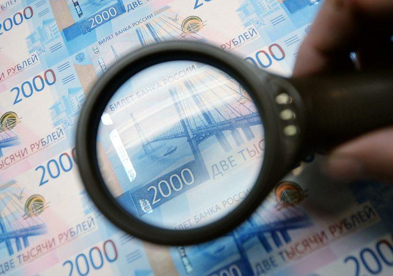 Бюджет России в 2020 году исполнен с дефицитом 3,8% ВВП