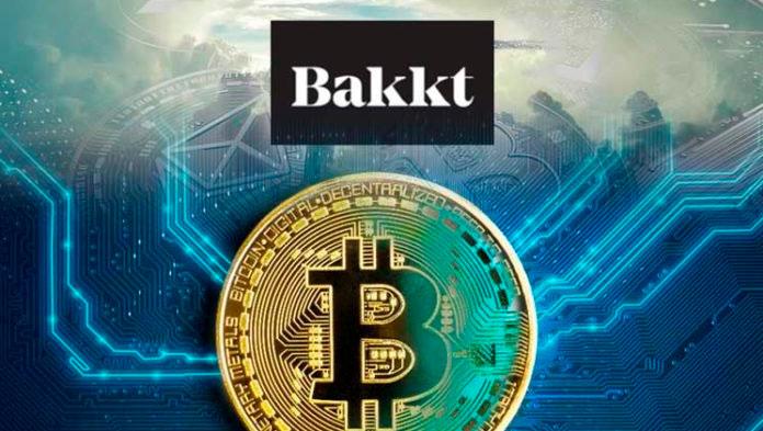 CEO Bakkt исключил добавление XRP в новые продукты