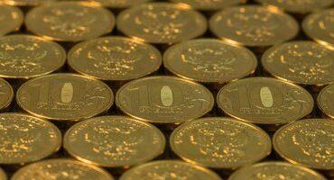 Дефицит ликвидности банковского сектора РФ превысил 1 трлн рублей