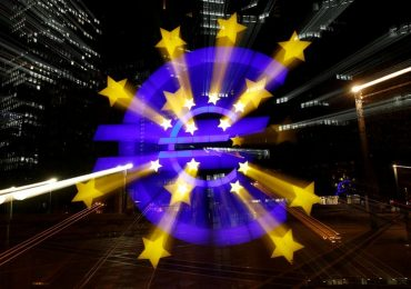Доходность госбондов ЕС стабильна в ожидании данных об инфляции