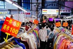 Экспорт Китая в 2020 году вырос на 3,6% и достиг рекорда
