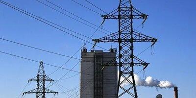 Энергопотребление в РФ в 2020 году снизилось на 2,3%