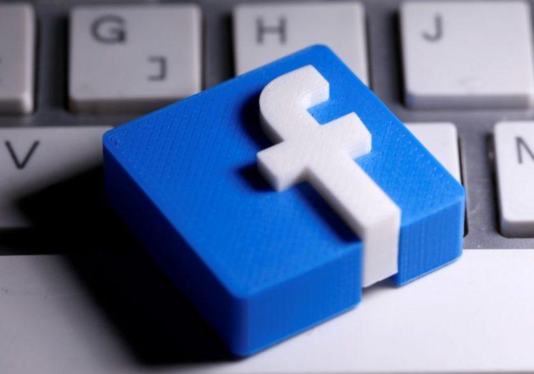 Facebook получила прибыль в $11 млрд в 4 кв за счет рекламодателей