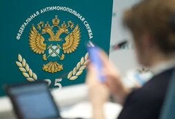 ФАС возбудила дело в отношении крупнейших добытчиков минтая