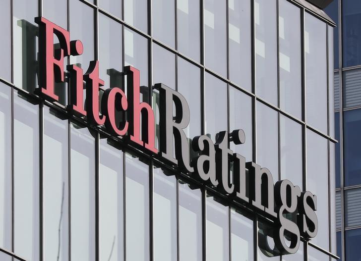"Fitch подтвердило рейтинг оператора аэропорта ""Домодедово"" ""BB"", прогноз - ""негативный"""