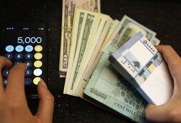 ФНС рассказала о 13 трлн рублей на зарубежных счетах россиян