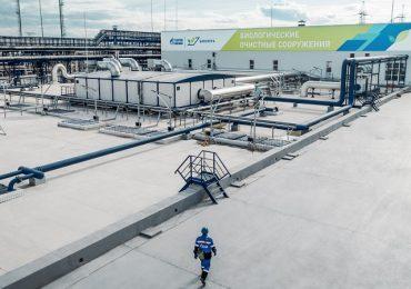 """""""Газпром нефть"""" предложила меры для улучшения экономики нефтепереработки"""