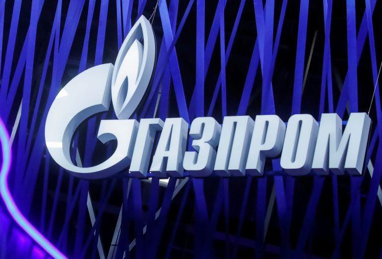 Газпром планирует 8-летние евробонды в долларах -- ИФ