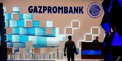 Газпромбанк почти на 40% увеличил объем выдачи потребкредитов в 2020 году