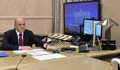 GDR TCS Group тактически остаются привлекательными для покупок - Газпромбанк