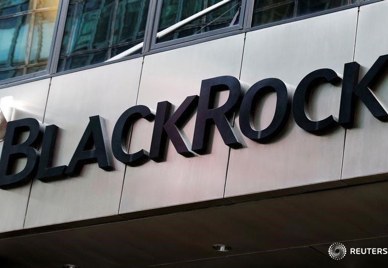 Intel и BlackRock выросли на премаркете, а Tesla упала