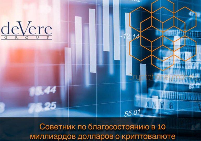 Исследование: 74% центробанков интересуются технологией блокчейн