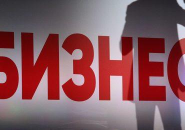 Количество компаний в России неуклонно снижается