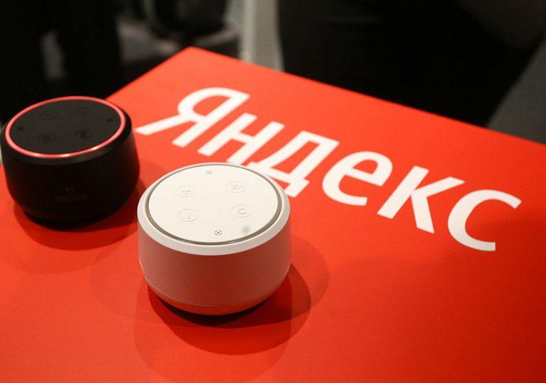Колонки «Яндекса» в Россию не приехали