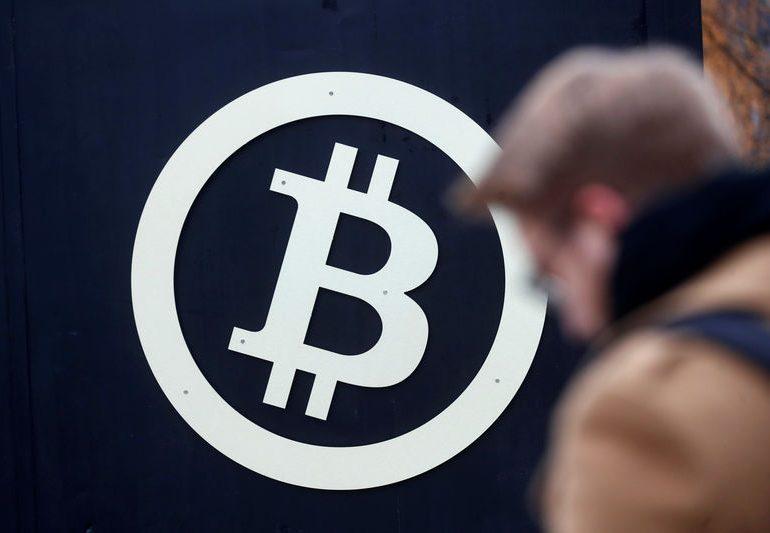Криптовалюта Эфириум подросла на 13%