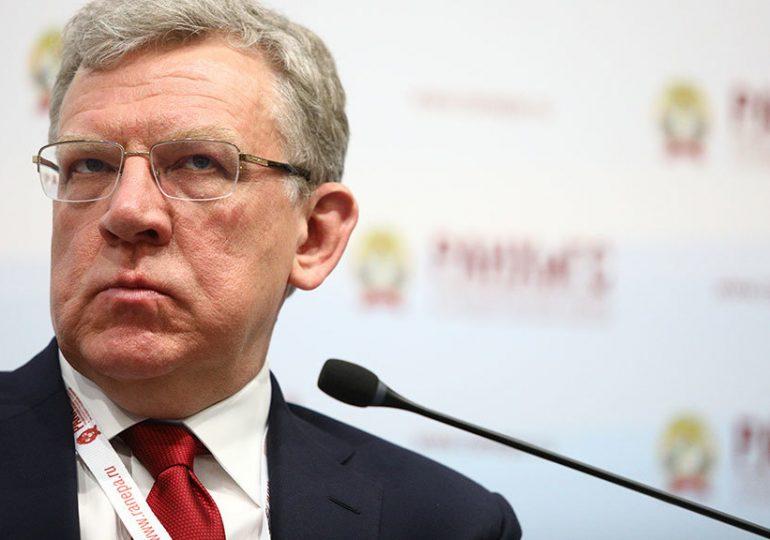 Кудрин призвал не ждать «благоприятного режима» в 2021 году