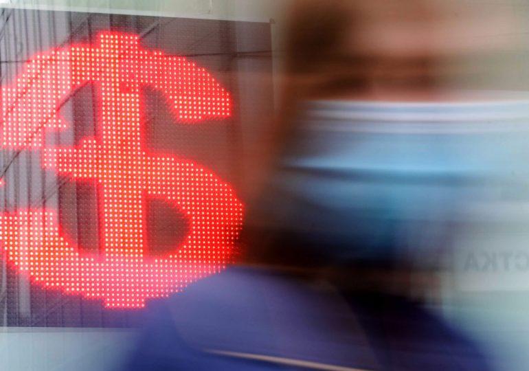Курс доллара превысил 76 рублей впервые с 1 декабря