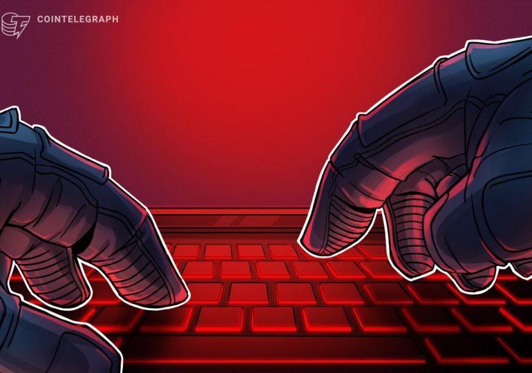 Ledger выплатит 10 BTC за информацию об утечках данных