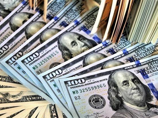 Миллиардом меньше: Россия сократила вложения в американский госдолг