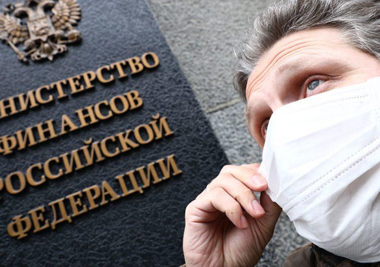 Минфин не увидел предпосылок для снижения налогов в России
