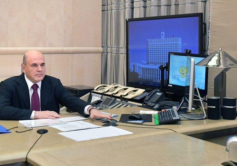 Мишустин подписал постановление о снижении ставки по льготным кредитам МСБ