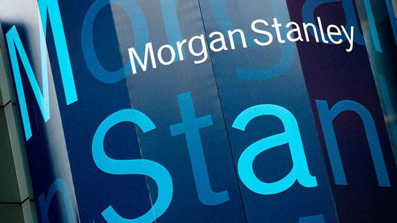 Morgan Stanley покупает одну из старейших фирм по управлению инвестициями