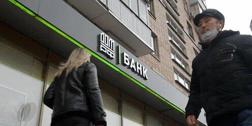 МСП Банк объединится с ДОМ.РФ за полгода