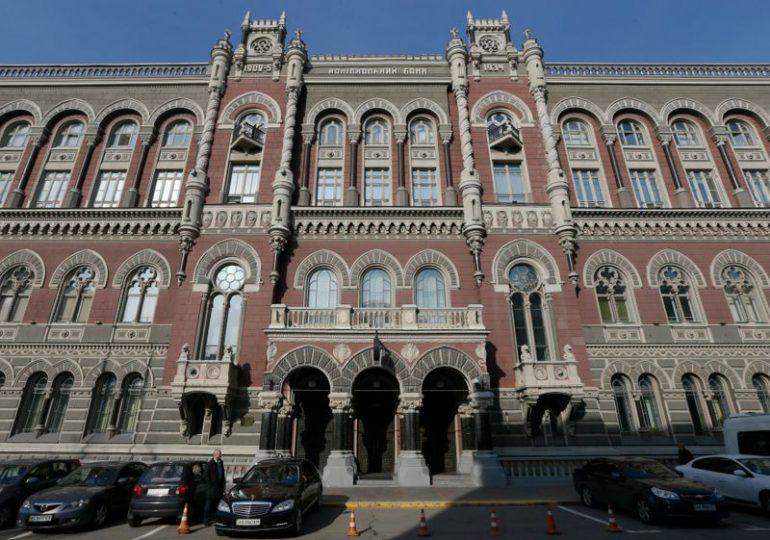 Нацбанк Украины ужесточил требования к потребительскому кредитованию